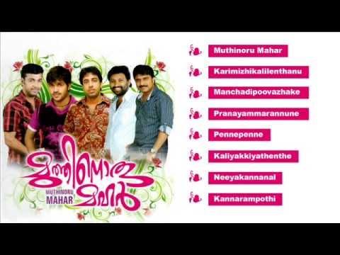 Muthinoru Mahar | Mappilapattukal | Malayalam video