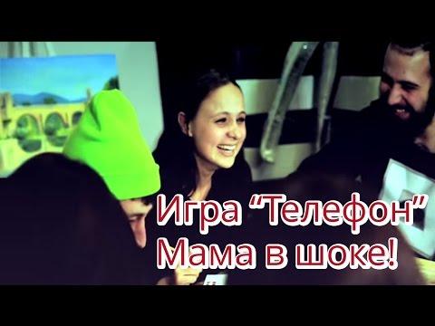Телефон - смешной конкурс для вечеринки от SmartyParty.ru