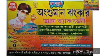 জননী আমার তুমি/2018/JONONI Amar TUMI /Ansuman SIR /YouTube -8145074686