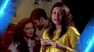 Sedin Aaj Ebong | Prem Ki Bujhini | Episode 1 | Om | Subhashree | Coming This Puja