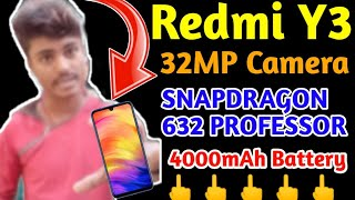 REDMI Y3 - First Look, Price, Camera, Specifications, Full Details, Launch Date In India