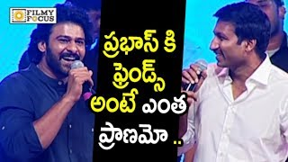 Prabhas Funny Comments on Gopichand | #GauthamNanda Movie :Rare Video
