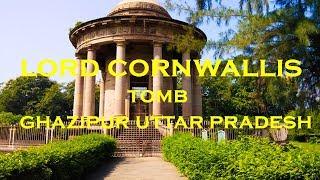 lord cornwallis ford | My 1st vlogs | Ghazipur