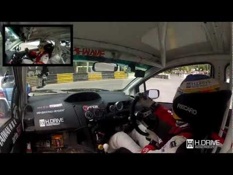 H Drive Racing Dog Box Transmissions - BANGSAEN STREET CIRCUIT