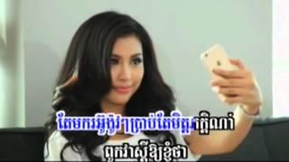 អត់ខ្វល់សំខាន់អូនស្អាត(ភ្លេងសុទ្ធ)(សិរីមន្ត)ច្រៀងខារ៉ាអូខេតាមyoutube,khmer karaoke sing along.