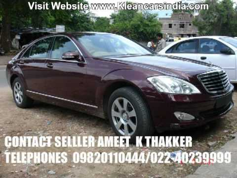 2008 S320CDI Mercedes Benz S Class for Sale  Mumbai India Call 09820110444 /022-40239999