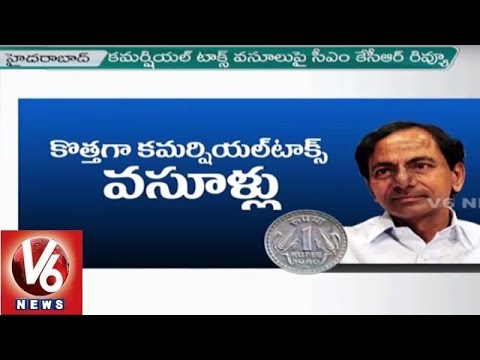 CM KCR Holds Review Meet With Commercial Tax Department Officials | V6 News