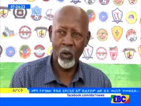 Latest Ethiopian Sport News - EBC TV January 16, 2017