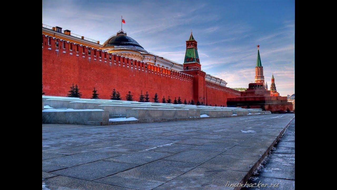 Хочу все Знать! Кремлевская стена