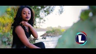 Awet Gebremariam - Bitanya / New Ethiopian Music 2018 (Official Video)