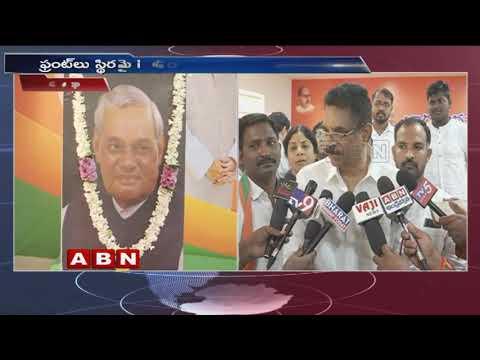 BJP MP Kambhampati Hari Babu responds on Federal Front and PM Modi's AP Visit | ABN Telugu