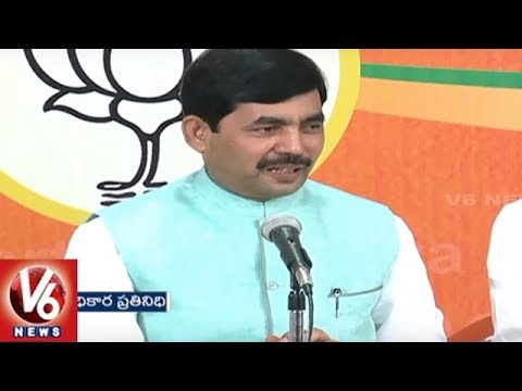 BJP Spokesperson Shahnawaz Hussain: BJP Will Win In Karnataka Polls 2018 | V6 News