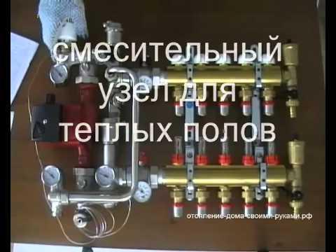 Коллекторное отопление схема своими руками