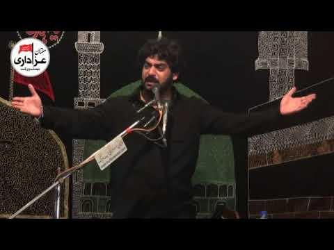Zakir Syed Adnan Sabir Shah | 6 Muharram 1439 - 2017 | Darbar Shah Shams Multan