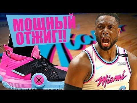 ТОП кроссовок NBA: декабрь 2018