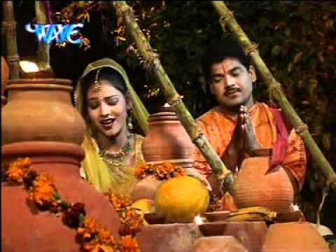 Avseq05.dat(chhath Songs - Pawan Singh) video