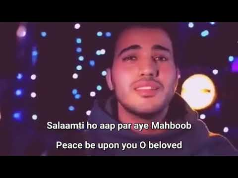 Muhammad nabina with urdu translation best arabic naat  2018