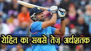 India vs Australia 3rd ODI :  Rohit Sharma slams fastest fifty of his career | वनइंडिया हिंदी
