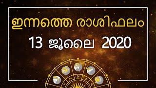 Nakshatra Phalam | Malayalam Astrology | 13th JULY 2020 | Jyothisham Malayalam,Astroyogi Rasi Phalam