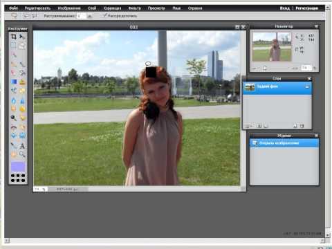 Фотошоп онлайн, коррекция и улучшение фотографий, инструмент выделение и инструмент штамп в фотошопе