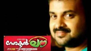 Dr. LOVE MOVIE STILL PROMO WITH SONG DIRECTION: K. BIJU PRODUCER: JOY THOMAS SAKTHIKULANGARA KUNJCHACKO BOBAN, BHARATH SALIM KUMAR BAVANA, ANANYA, BHAGAT, HE...