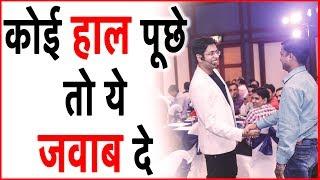 Download कोई हाल पूछे तो ये जवाब दे : Motivational Speech in Hindi by Him-eesh 3Gp Mp4