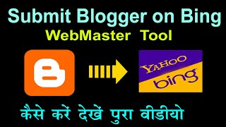 How to Submit Blogger site in Yahoo & Bing Search Engine | Submit Blogger on Bing Webmaster tool