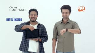 Micromax Canvas Laptab - How To Make The Smartest Laptop Ever?