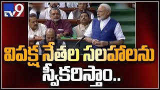 PM Modi reply to President Kovindand#39;s comments in Lok Sabha