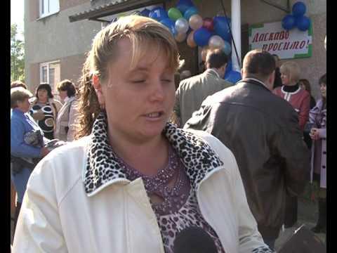 Более ста детей Любашевского района Одесщины смогут получить обязательное дошкольное образование