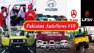 Pakistan AutoNews #10 | Hyundai Pakistan | Jinbei Vans Launched in Pakistan | Suzuki Jimny 2019