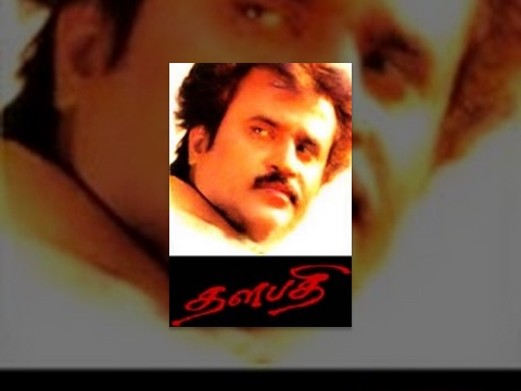 Thalapathi video