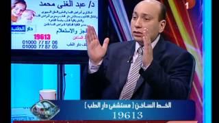 الحوار الكامل.. للدكتور عبد الغني محمد مع يارة حموش
