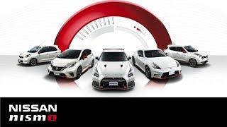 【中継録画】「NISMO CARS」事業に関する記者会見