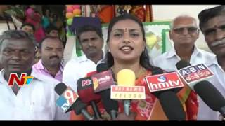 YSRCP MLA Roja Fires On AP CM Chandrababu over His Comments on Jagan