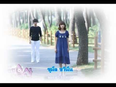 [thaisub] Lee Seung Gi- Will You Marry Me Ost.brilliant Legacy video