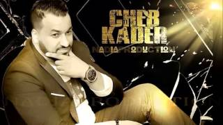 cheb kader 2015-gouloulha rani malade by youcef piratage