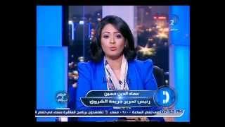 اجتماع جدة لحل ازمة قطر ودول الخليج