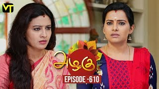 Azhagu - Tamil Serial | அழகு | Episode 610 | Sun TV Serials | 21 Nov 2019 | Revathy | Vision Time