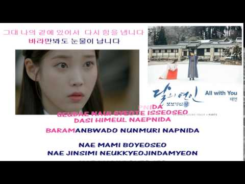 Taeyeon All With You 태연 Karaoke Instrumental Official