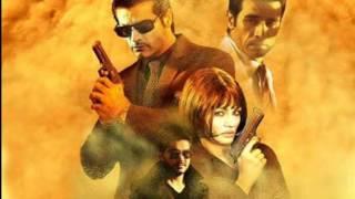whistle Baja day Pakistani new movie audio song