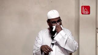 Bangla Waz 2017 Ekhon Proyojon Salahuddin Ayyubi by Shaikh Amanullah Madani | Free Bangla Waz