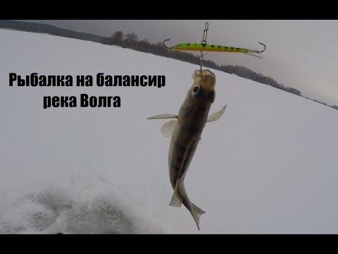 ловля на балансир в реках