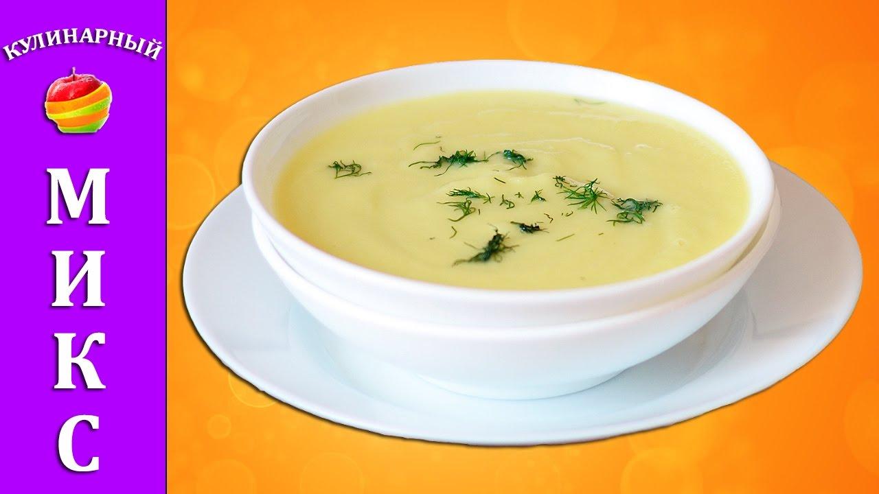 Рецепт протертого супа из овощей