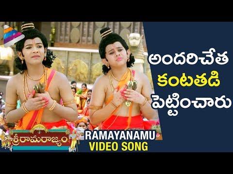 Ramayanamu Video Song | Sri Rama Rajyam Movie Songs | Balakrishna | Nayanthara | Ilayaraja