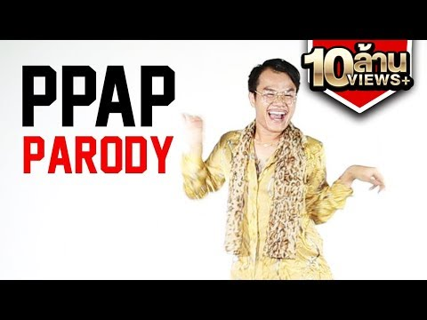 PPAP Pen Pineapple Apple Pen - Bie The Ska (Parody)