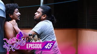 Peni Kurullo | Episode 45 - (2019-09-03) | ITN