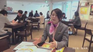 Softbank パンスト 制服 pantyhose collant