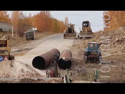 Мост между поселком Дубенки и селом Ардатово планируют починить к лету 2019 года.