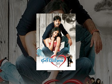 Bhale Dongalu Telugu Full Length Movie || భలే దొంగలు సినిమా || Tarun , Ileana , Jagapathi Babu